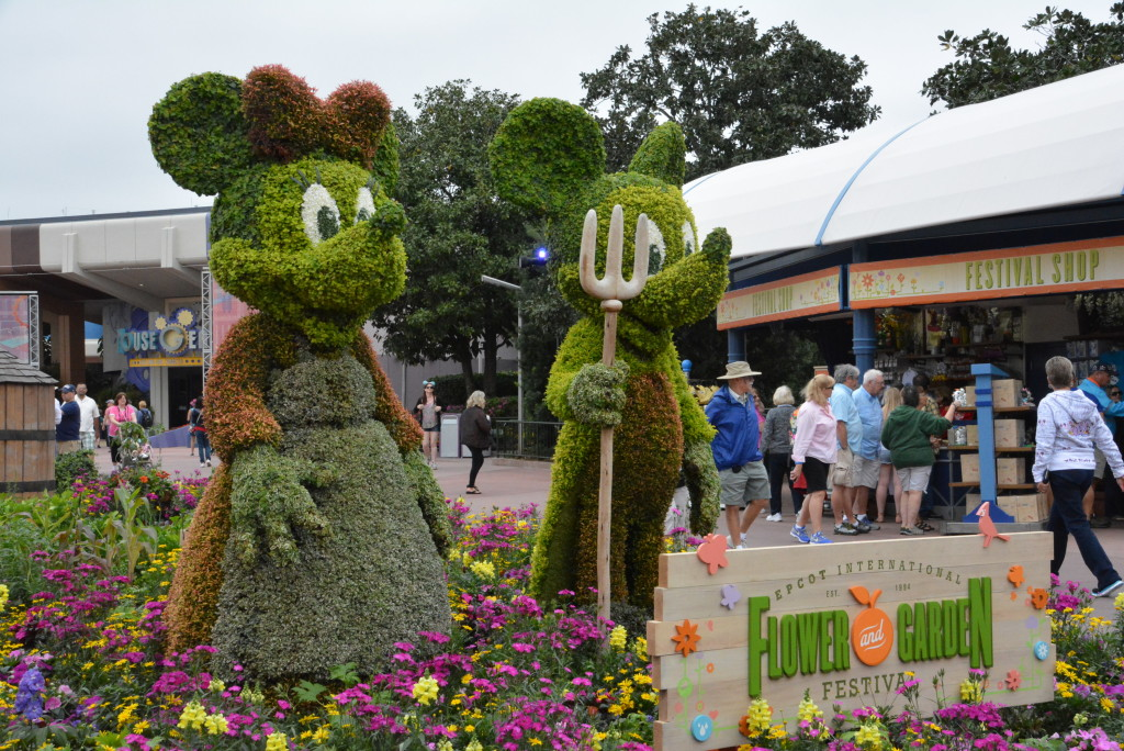 Loved all of the topiaries, but this one by far was our little girl's favorite!